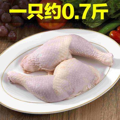 新生鲜大鸡腿边全腿4只装速冷冻鸡腿批发生鸡翅中鸡排腿肉整箱