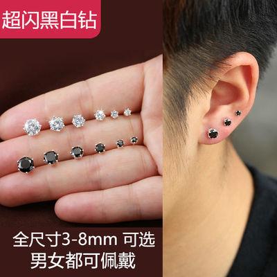 抖音同款(1/3对自由搭配黑白钻)防过敏925银锆石耳钉女耳环气质情