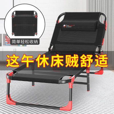 折叠床单人床家用简易午休床躺椅折叠办公室成人午休便携行军床