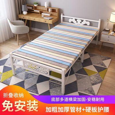 折叠床单人床家用双人简易床午休床木板床成人便携午睡铁床经济型