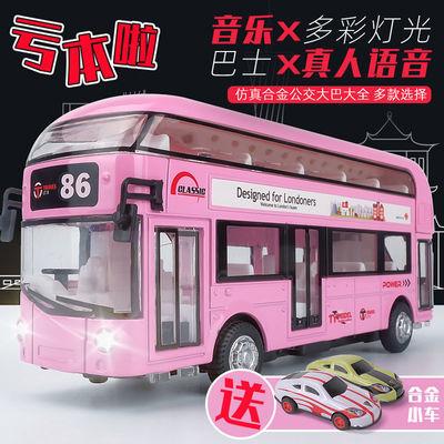 【亏本赠品多】合金双层巴士公交车玩具模型仿真儿童玩具男孩车模