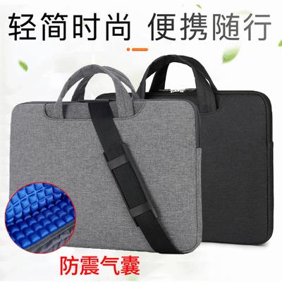 手提电脑包单肩适用联想苹果华为戴尔男女商务防震13寸14寸15.6寸
