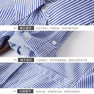 衬衣连衣裙夏装2020新款很仙的七分袖蓝白条纹修身衬衫裙子女