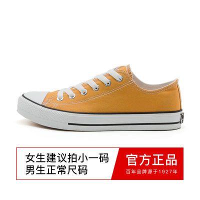 新款回力鞋帆布鞋学生女春季韩版低帮小白鞋休闲情侣款透气帆布鞋