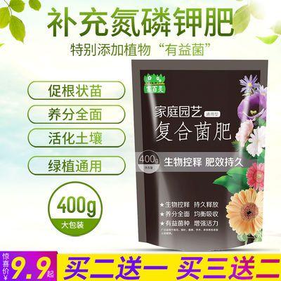 复合肥有机肥磷肥钾肥花肥料花卉植物盆栽蔬菜果树通用型化肥尿素
