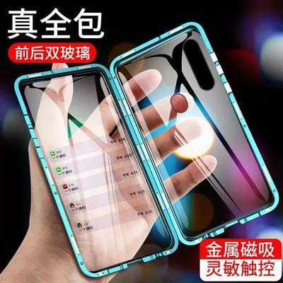 oppoA8手机壳万磁王双面玻璃OPPOa8防摔保护套全包防摔金属边框A8