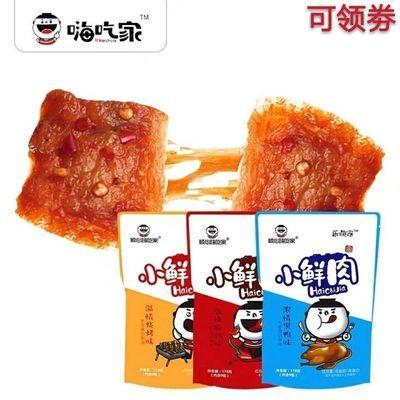 顺心嗨吃家小鲜肉吃的零食小吃素食手撕素肉豆干小鲜肉嗨吃家27包