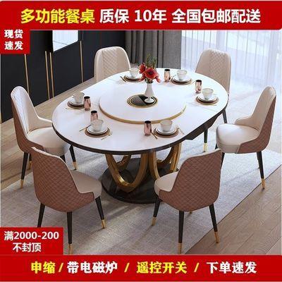 轻奢餐桌椅组合饭桌家用现代简约可伸缩转盘圆餐桌椅后现代多功能
