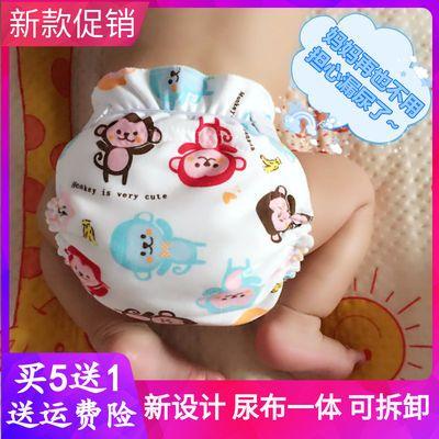 新生婴儿纯棉尿布裤防漏透气拉拉裤防水隔尿裤夏季宝宝尿布兜可洗