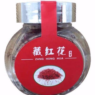 藏红花正宗特级西藏藏红花伊朗正品野生泡水喝西红花茶送镊子