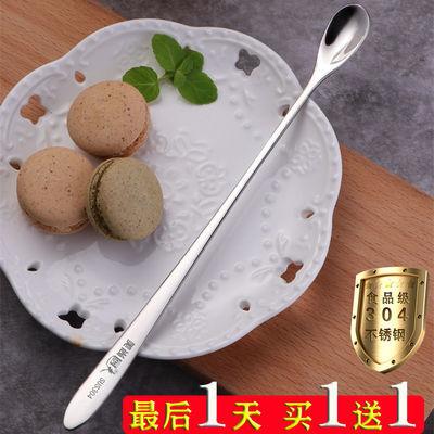 抖音同款买1送1 304不锈钢加长柄冰匙调味匙搅拌勺韩式勺创意可爱