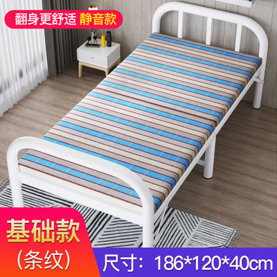 折叠床单人床双人床加厚铁床简易儿童成人出租屋家用床午睡木板床