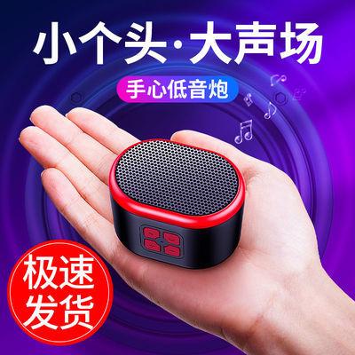 迷你无线蓝牙音箱低音炮大音量二维码收款语音播报器便携式小音响