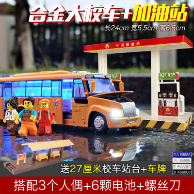 合金校车玩具模型大号男孩回力车仿真公交车儿童大校巴车玩具车模