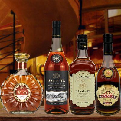洋酒组合经典白兰地XO 高档威士忌 送礼家庭聚会 700ml 多规格
