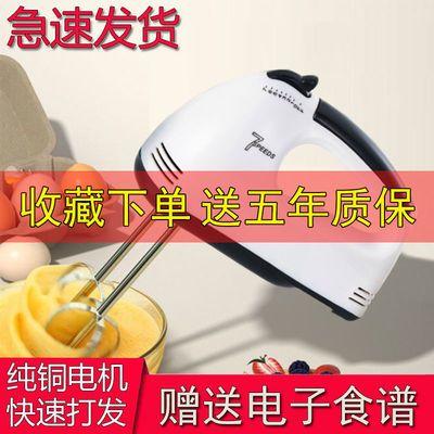 打蛋器电动家用手持自动打蛋机打发奶油蛋清蛋糕烘焙搅拌机打发器
