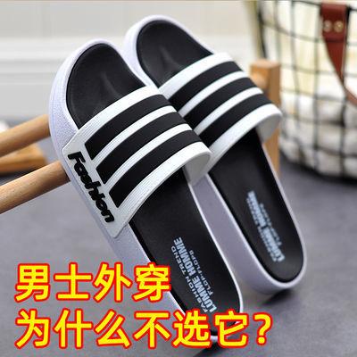 男士凉拖鞋夏季家用防滑室内软底室外塑料厚底外穿女士家居托鞋男