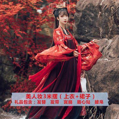 新款南雅集美人妆原创汉服女春夏装中国风齐胸襦裙唐制套装古风飘