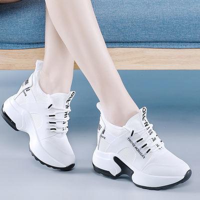 内增高小白鞋女2020春季新款网面透气夏季坡跟百搭运动休闲女网鞋