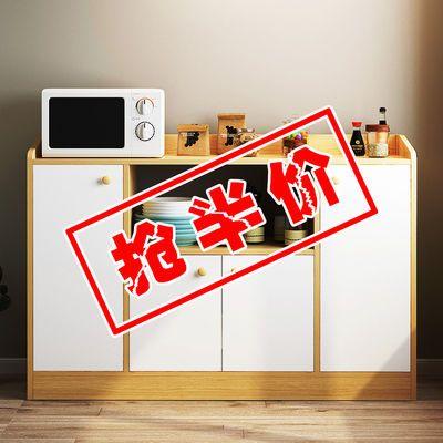 餐边柜厨房橱柜家用简易小碗柜组装置物柜储物柜多功能菜柜大容量