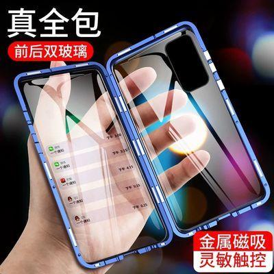 华为荣耀30S手机壳万磁王防摔保护套荣耀30s双面玻璃磁吸金属边框