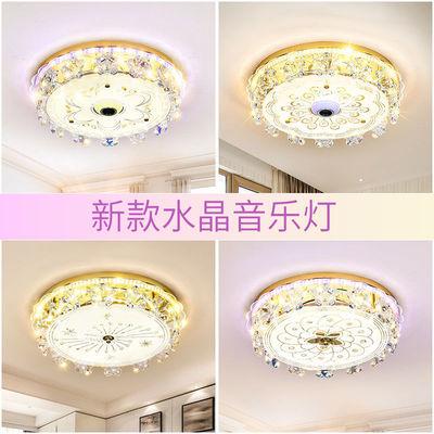 2020新款水晶吸顶灯圆形蓝牙音乐卧室灯现代客厅餐厅灯套装网红灯