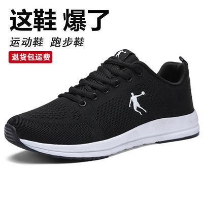 断码男运动鞋2020夏季新款网面透气休闲鞋运动鞋男士跑步鞋轻便