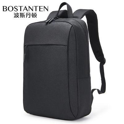 波斯丹顿2020新款双肩包男大学生书包潮流韩版电脑旅行包男士背包