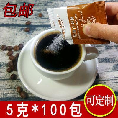 白砂糖白糖奶茶调糖冲饮甜品白砂糖条咖啡伴侣小纸袋糖包5g调料包