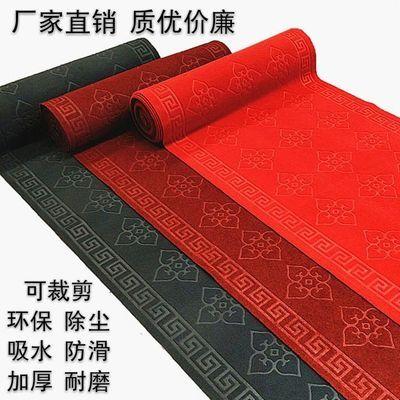 厂价促销定制床边地垫入户防滑门垫楼梯走廊客厅茶几厨房吸水地毯