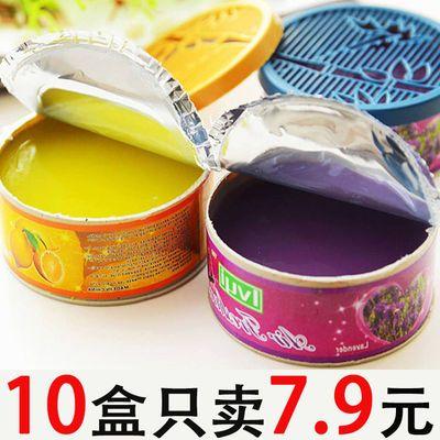 室内空气清新剂家用固体芳香剂固体清新剂厕所除臭去味剂