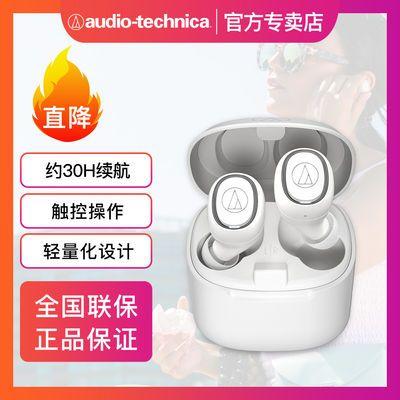 铁三角ATH-CK3TW蓝牙真无线入耳式通话迷你运功苹果华为手机耳机