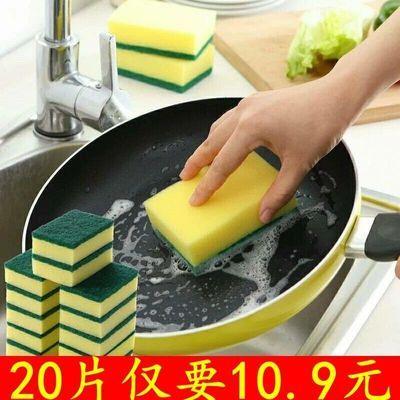 洗碗海绵百洁布洗碗布厨房用品清洁刷锅刷碗神器洗碗海绵块魔力擦