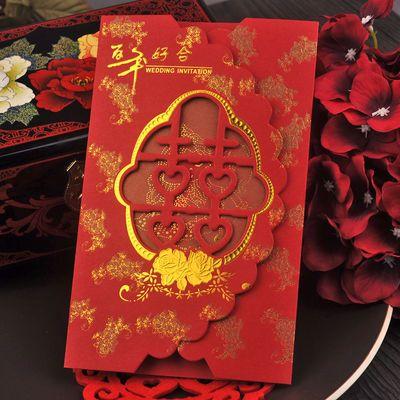 【50份】定制结婚请柬中式婚礼请帖创意喜帖中国风婚庆请帖带打印