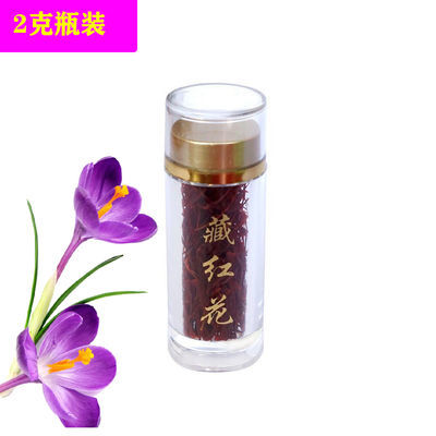 藏红花正宗长丝特级西藏正品野生泡茶迪拜精美瓶装礼盒2/3/5/10克