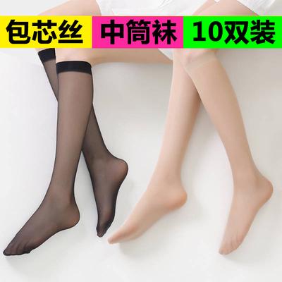 2020夏季新款超薄中筒丝袜夏防勾丝透明中长半截袜短袜女小腿袜肉