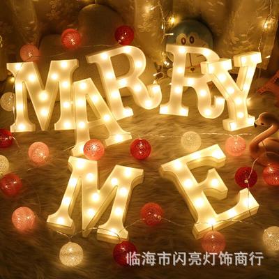 灯串厂家直销英文字母灯 DIY生日礼物求婚表白装饰小夜灯 led字母