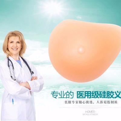术后义乳假胸乳腺术后癌义乳文胸专用硅胶假胸假乳房腋下切除夏季