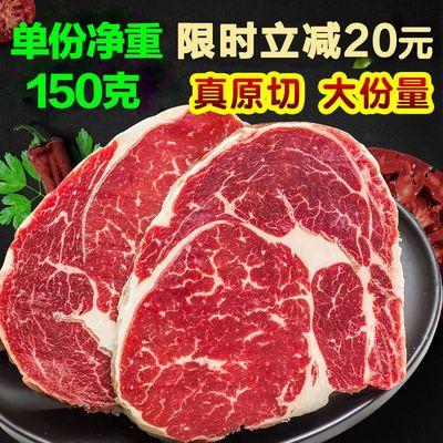 【10份新鲜整切牛排】菲力黑椒牛排套餐1580克瘦身减脂也适合儿童