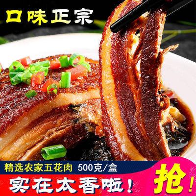 正宗梅菜扣肉下饭菜真空碗装红烧肉虎皮扣肉加热即食1斤卤肉零食
