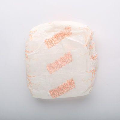 妈咪幼幼纸尿裤超薄透气尿不湿S/M/L/XL/XXL宝宝通用婴儿拉拉裤