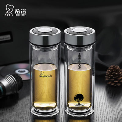 正品希诺玻璃杯双层 男女士商务办公室泡茶杯 便携过滤水杯子9302