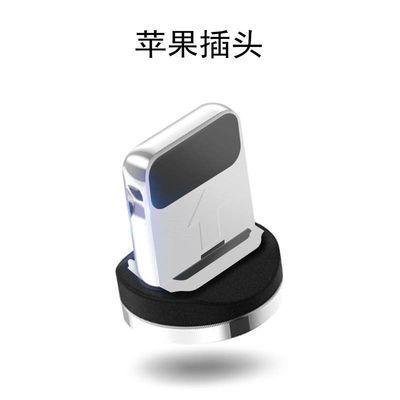 手机磁吸数据线快充三合一充电线vivoppo安卓苹果6x通用华为typec