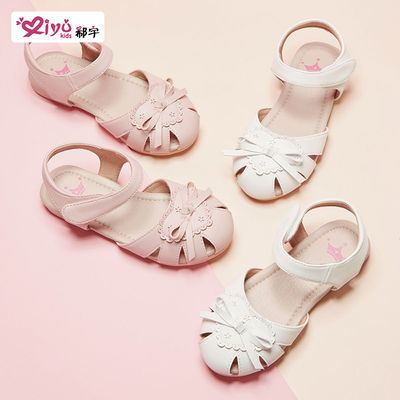 小女孩凉鞋新款小学生儿童鞋子女童凉鞋夏季中大童软底洋气公主鞋