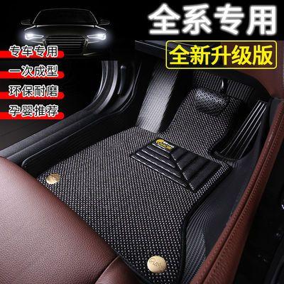 超洁TPE环保脚垫全包围适用于大众日产福特别克本田奥迪防水耐磨