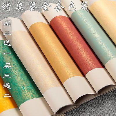 六尺对开四尺三开仿古蜡染鎏金宣纸书法专用纸小楷作品纸半生半熟