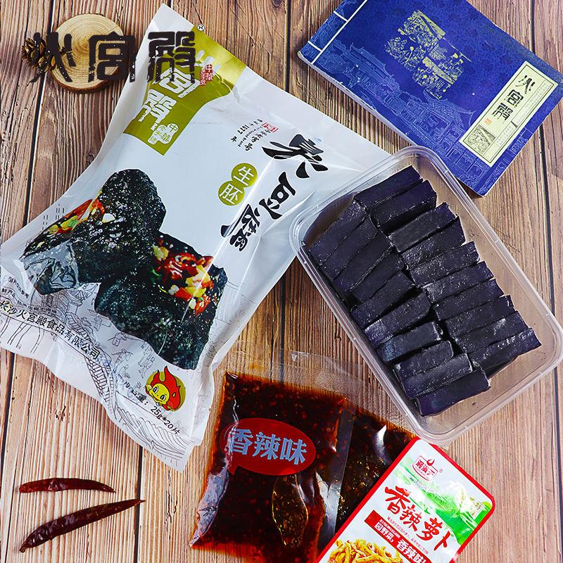 品牌火宫殿老长沙臭豆腐