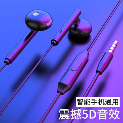 平耳式有线耳机立体音k歌苹果OPPO华为vivo手机通用耳机男女耳塞