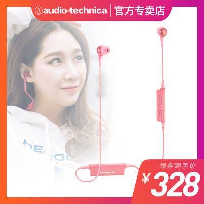 铁三角铁三角 CK200BT入耳式颈挂版运动无线蓝牙苹果手机音乐耳机
