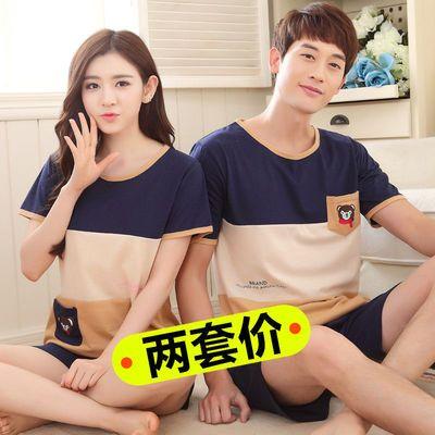 2套价夏季短袖棉情侣睡衣夏天男女士家居服套装睡裙韩版可爱学生